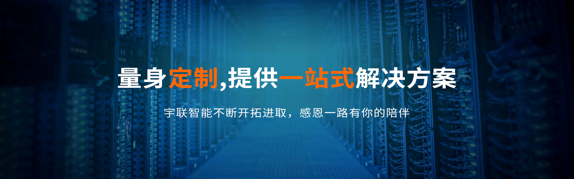 智能柜,RFID智能柜,人脸识别智能柜