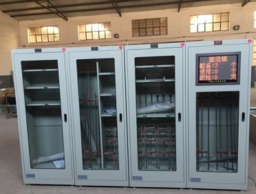 大型电机企业定制智能工具柜
