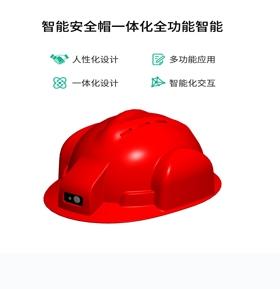 济宁安全帽