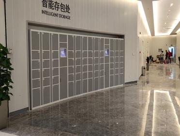 国家大数据(贵州)综合试验区展示中心