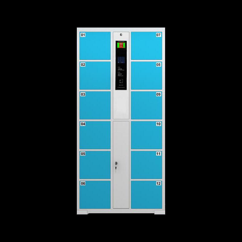 智能指纹识别储物柜